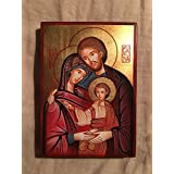 Home Comforts Laminated Poster Christian The Birth of The Holy Family Icon Poster Print 24 x 36
