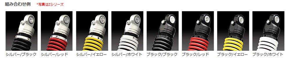 PMC (ピーエムシー) バイク用サスペンション YSS ツインショックモデル Sports Line Z-Series 366 330mm X-4 ブラック/レッド 116-3013511  ブラック/レッド B0779CLCJC