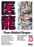 Team Medical Dragon, Tome 25 :