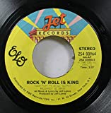 Electric Light Orchestra 45 RPM Rock 'N' Roll Is King / After All