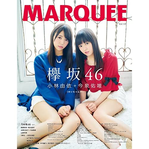 MARQUEE Vol.120 表紙画像
