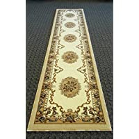 Traditional Long Runner Rug Ivory Design #D121 (31in X15ft6in.)