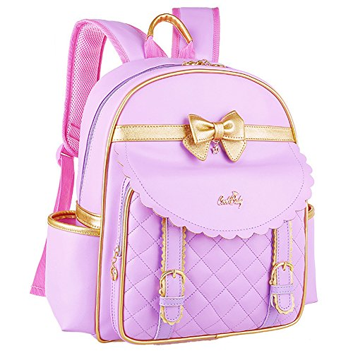 (Gazigo Children Princess Waterproof PU Backpack for Elementary School)