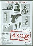 Dlug [DVD] [Region Free] (English subtitles)