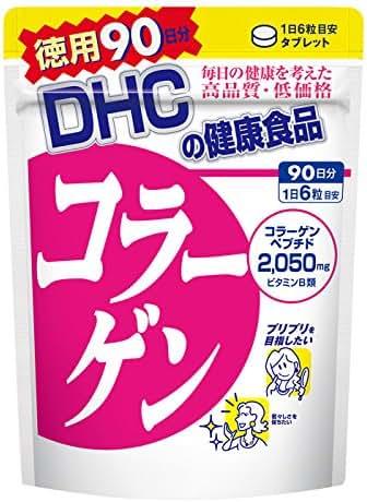 DHC Collagen economical 90 Days