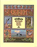 img - for Russian Fairy Tales book / textbook / text book