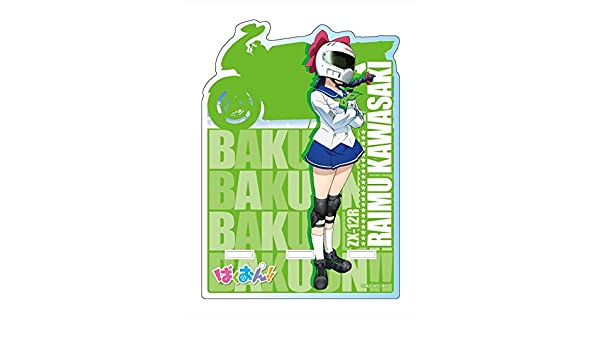 Bakuonn! Kawasaki came dream acrylsmaho stands: Amazon.es ...