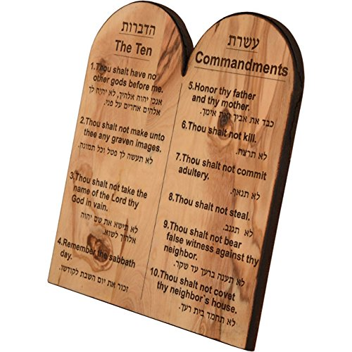Engraving of the Ten Commandments from Olive Wood — In Hebrew & English - Medium ()