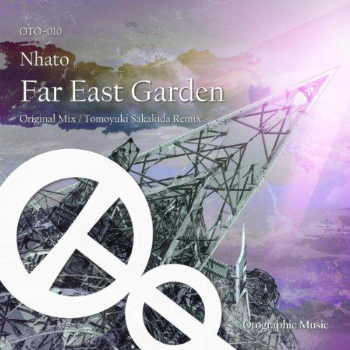 Far East Garden - Far East Garden