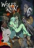 EMOTION the Best WOLF'S RAIN DVD-BOX