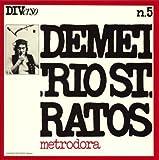 Metrodora by Demetrio Stratos (2007-10-30)
