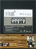 同感4 DONG GAM 4 Vol.1 Travel 豪華プレミアムBOX [DVD]
