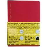 STALOGY 192经典笔记本A6(红)