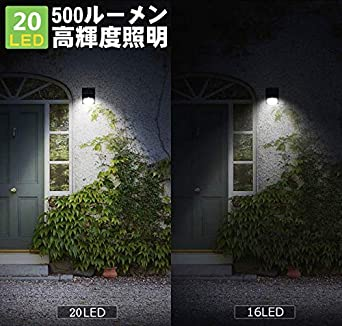 New Upgraded 20 LED Solar Lights Outdoor,Waterproof Motion Sensor Post Security Night Light for Patio Deck Yard Garden Auto On Off