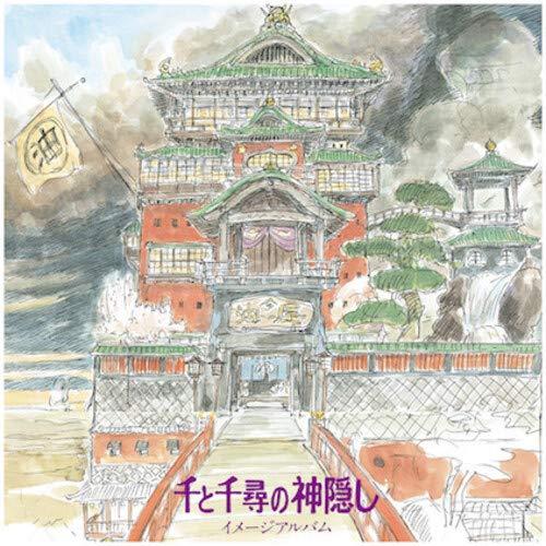 Joe Hisaishi Spirited Away Image Album Original Soundtrack Amazon Com Music