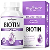 Health & Personal Care : Biotin 10000mcg with Coconut Oil for Hair Growth, Natural Hair, Skin and Nails Vitamins - High Potency Biotin, Non-GMO, Gluten-Free, 60 Veggie Softgels