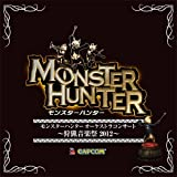 Monster Hunter - Orchestra Concert Shuryou Ongakusai 2012 (2CDS) [Japan CD] CPCA-10281