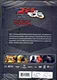 Toho Godzilla Vs Mothra:the Battle for Earth DVD Rc3 Language English