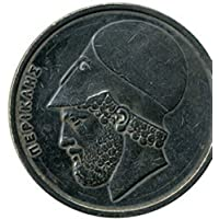 Grèce 20 Vingt Drachmes & Drachmai Grec Coins