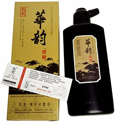 Tinta para caligrafía china japonesa 250 ml negra