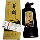 MZ001 Hmayart Black Sumi Liquid Ink for Japanese Brush Calligraphy & Chinese Traditional Painting 250 ML (8.8 OZ)