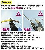 GodHand Nipper PN-125 GH-PN-125 for Plastic Models