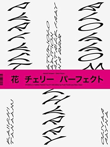 Keiichi Tanaami & Oliver Payne: Perfect Cherry Blossom