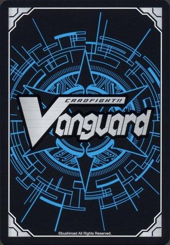Cardfight!! Vanguard TCG - Eloquence Revenger, Glonn (BT15/048EN) - Booster Set 15: Infinite Rebirth