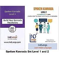 Spoken Kannada 2 Books Set (Level 1 and Level 2)