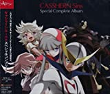 Casshern Sins Special Complete by Soundtrack (2009-01-28)