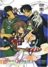Clamp in Wonderland 1&2 1989-2006 par Clamp