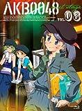 AKB0048 Next Stage, Vol. 3 [Blu-ray]