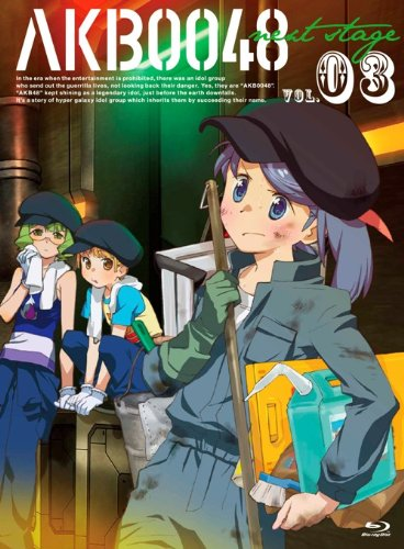 AKB0048 Next Stage, Vol. 3 [Blu-ray]