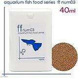 aquarium fish food series 「ff num03」 小型魚用フード 40ml