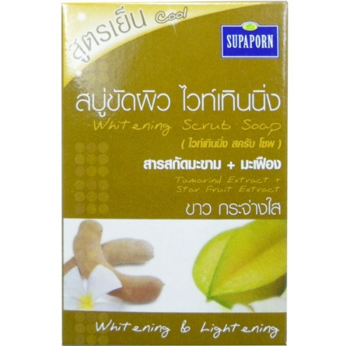 Cool-Tamarind-Extract-Star-Fruit-Extract-Herbal-Whitening-Scrub-Soap-Natural-AHA-Net-Wt-100-G-353-Oz-X-Supaporn-Brand-X-5-Boxes
