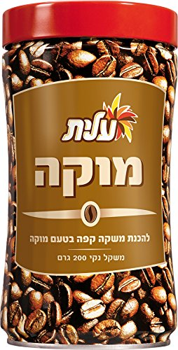 Price comparison product image Elite Instant Coffee (Mocha)