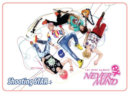 CD : Never Mind - Shooting Star (Asia - Import)