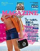 cocolo magazine