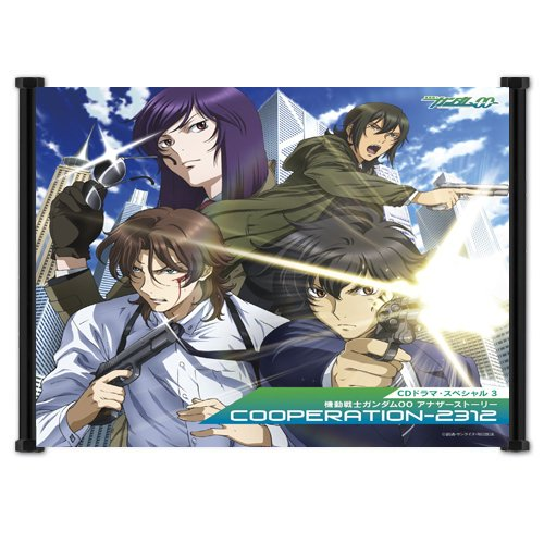 Mobile Suit Gundam 00 Anime Fabric Wall Scroll Poster (17x16) Inches. [WP]-Mobile Suit Gundam 00-112 -
