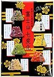 【箱】世界文化遺産富士山を模った 富士山七変化 富士山せんべい 30枚入
