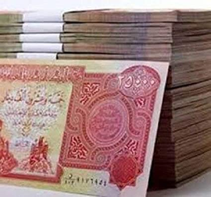 10 x 25,000 IQD BankNotes = 1//4 MILLION IRAQI DINAR AUTHENTIC FAST SHIPPING