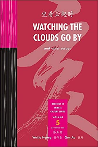 Economic Globalization Essay Amazoncom Watching The Clouds Go By And Other Essays Reading In Chinese  Culture Series Volume  Reading In Chinese Culture Advanced Mid Chinese  And  Abortion Arguments Essay also Essay Mla Citation Amazoncom Watching The Clouds Go By And Other Essays Reading In  An Essay On My Best Friend
