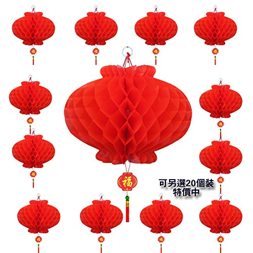 12 Pack Chinese Lanterns 13.9 inch for New Year, Spring Festival Decorations, Hang Red Lantern for Party Wedding Restaurant Decoration Celebration Supplies or Décor 12 Pack