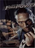 Firepower by Trinity Home Ent