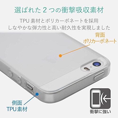 27812c25c0 エレコム iPhone SE ケース ハイブリッド 衝撃吸収 透明 【端子・ボタン回りまで保護する