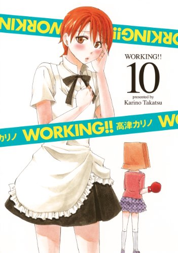 WORKING!! (10) (ヤングガンガンコミックス)
