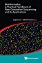 Bioinformatics:A Practical Handbook of Next Generation Sequencing and Its Applications