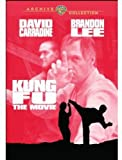 Buy Kung Fu
