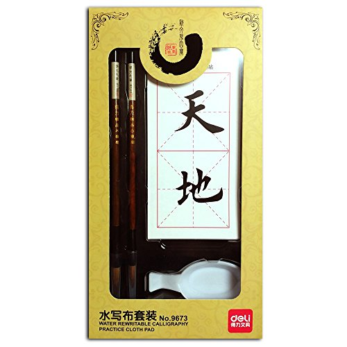 Chinese-Calligraphy-Complete-Art-Brush-Set-Magic-Aqua-Ink-Reusable-Paper-Learning-Kit