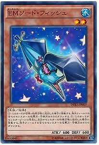 Yu-Gi-Oh! Performapal Sword Fish DUEA-JP007 Common Japanese